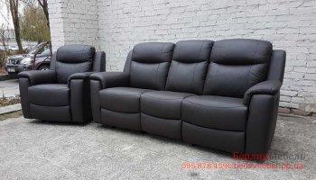 Комплект кожаной мебели реклайнер 3р+1р