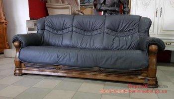Кожаный трехместный раскладной диван
