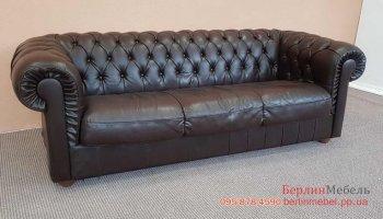 Трехместный кожаный диван Chesterfield