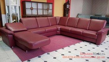 Большой кожаный п-образный угловой диван